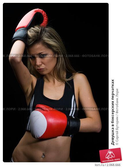 фотосессия девушки в боксерских перчатках