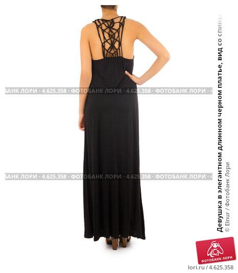 Черном платье вид со спины фото