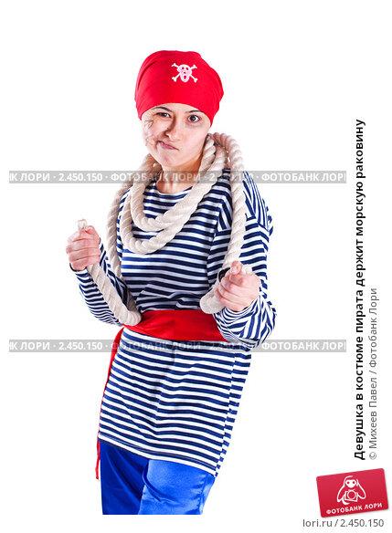 Костюмы пиратки для девушки своими руками с фото