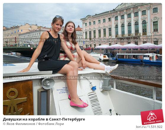 Санкт петербург снять девушку