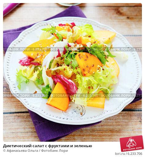 Диетические салаты с фруктов