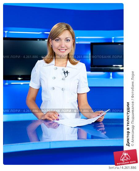 Фотошоп голые ведущие новостей