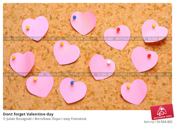 Valentines Day Activities for Children  iChild