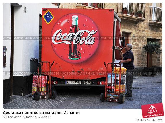 Доставка напитков в магазин, Испания, фото...