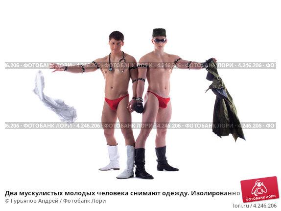 Фото стриптиз в костюмах