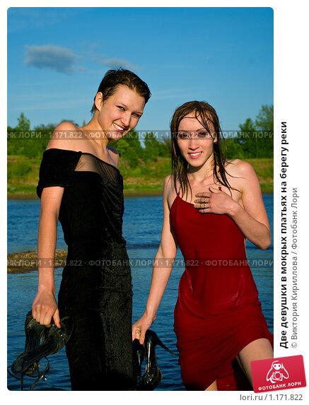 Девушки в мини платьях 45 шт bugaga ru