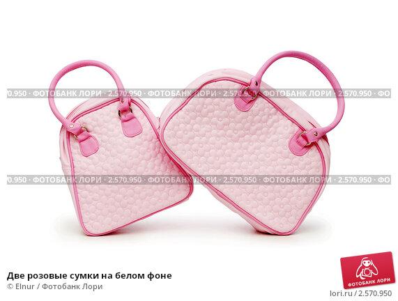 Две розовые сумки на белом фоне, фото 2570950.