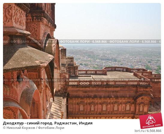 Dating site jodhpur — pic 6