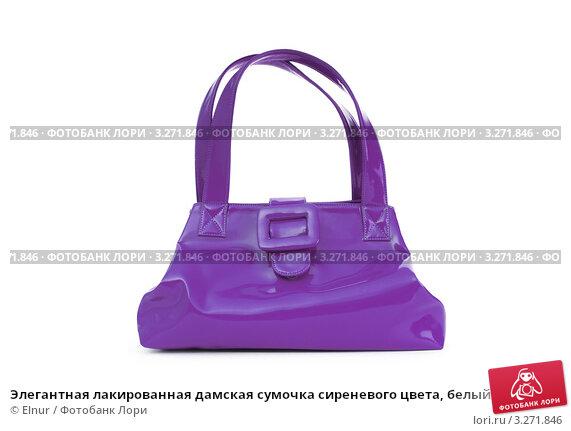 Элегантная лакированная дамская сумочка сиреневого цвета, белый фон...