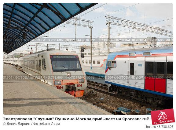 Узнайте расписание движения пассажирских поездов из нижнего новгорода в москву