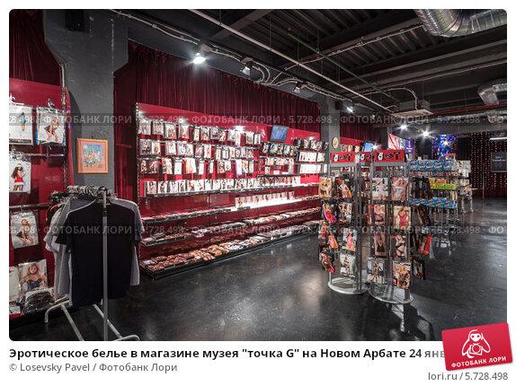 magazin-eroticheskogo-belya-g-moskvi