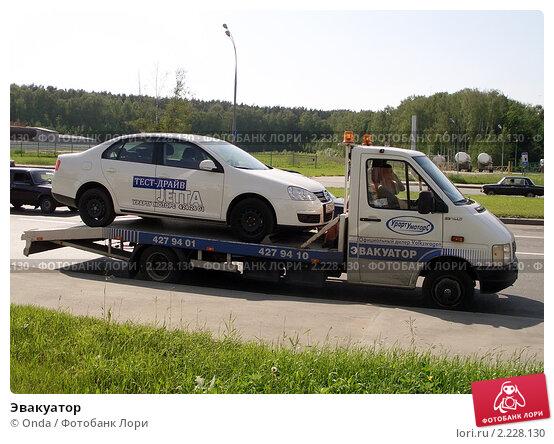 Буксирофф-нк42 службы экстренного вызова эвакуация автомобилей заказ строительной, спецтехники, г новокузнецк, пр-кт