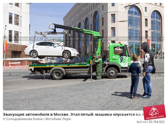 Эвакуация в москве не прошла проверку