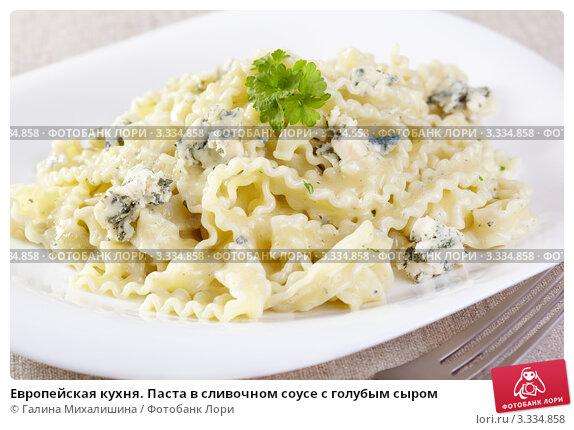 Приготовить соус сливочно сырный
