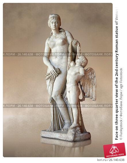 Roman statues face