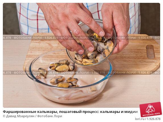Как приготовить кальмары с пошагово