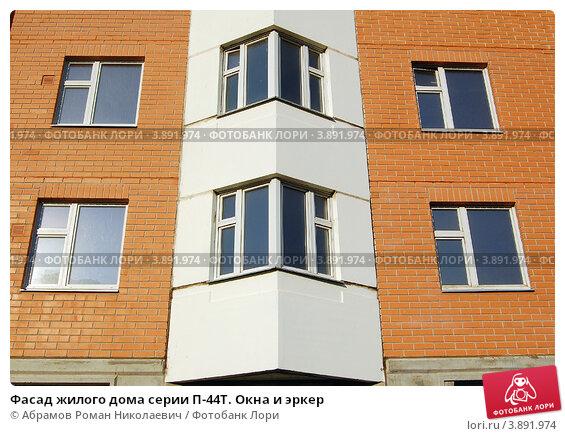 Окна для балкона дома п 44 т. - лоджии - каталог статей - ба.