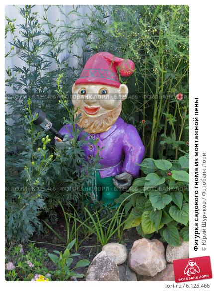 Из чего сделать гнома для сада своими руками