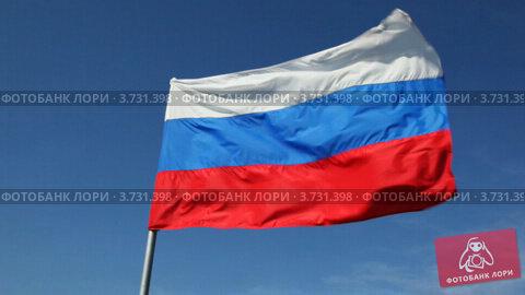 видео флаг россии