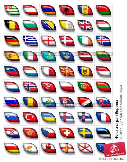 Флаги стран членов европейского союза