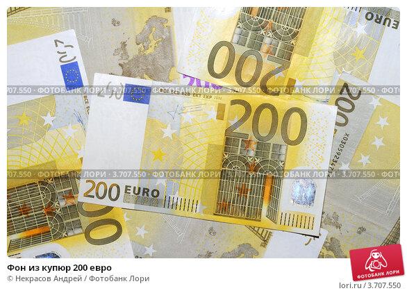 Турецкая лира курс к рублю доллару и евро в турции