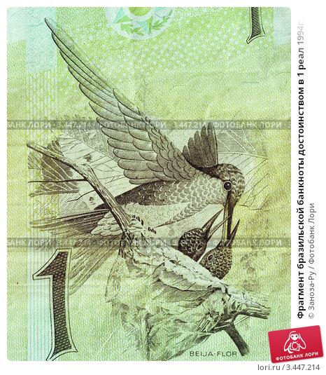 кредиты от альфа банка украина