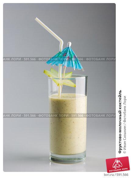 Фруктово-молочный коктейль, фото 591566, снято 12 ноября 2008 г. (c...