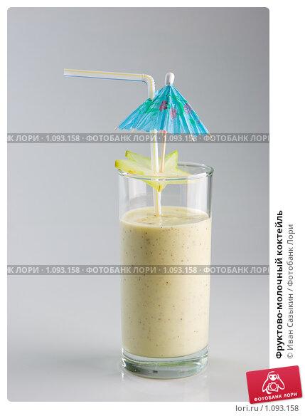 Фруктово-молочный коктейль, фото 1093158, снято 12 ноября 2008 г. (c...
