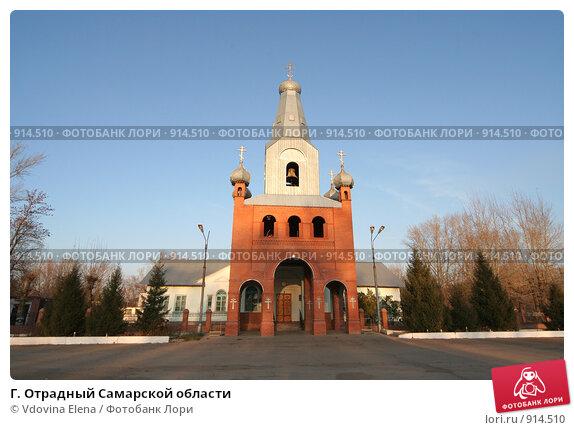 sayt-znakomstv-otradniy-samarskoy-oblasti