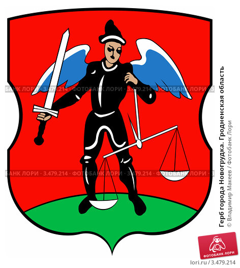 герб гродненской области