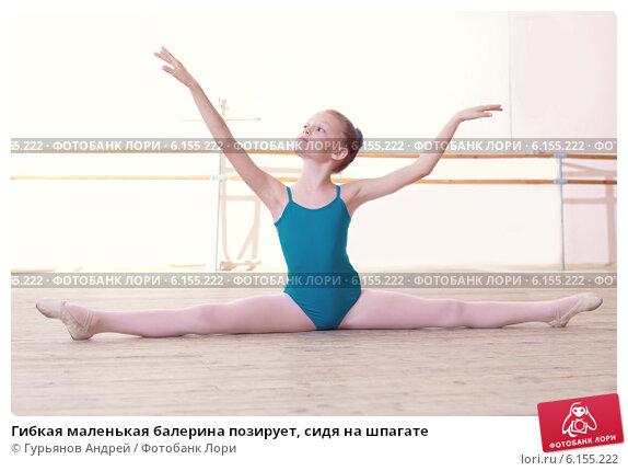 rastyazhka-gimnastki-balerini