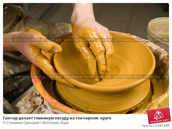 Как сделать кружку из глины на гончарном круге