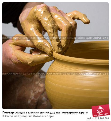 Посуда из глины без гончарного круга 113
