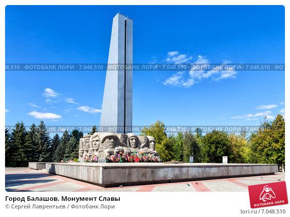 znakomstva-balashov-saratovskaya-oblast