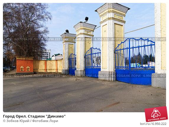 Фотобанк Лори орловщина, россия, рф, пейзаж, городской, орловский, ворота,