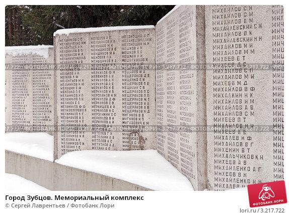 Гзубцов московская гора - здесь покоятся 11343 советских воина