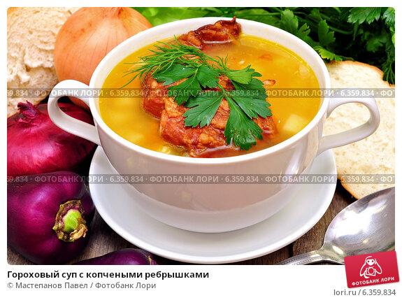 Рецепты для мультиварки гороховый суп с копченостями пошаговый рецепт