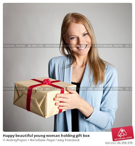 Подарок молодой девушки 44