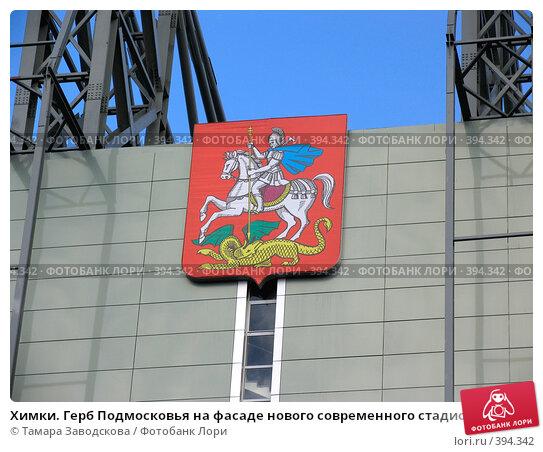 Малые города россии подмосковье