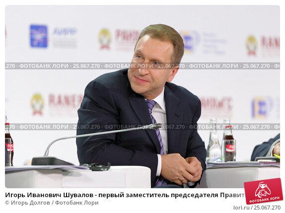 Игорь Шувалов биография фото его жена родители и дети 2017