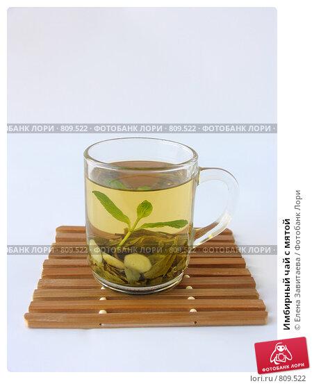 Мята в имбирном чае