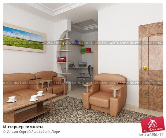 Интерьеры для полуторки квартиры