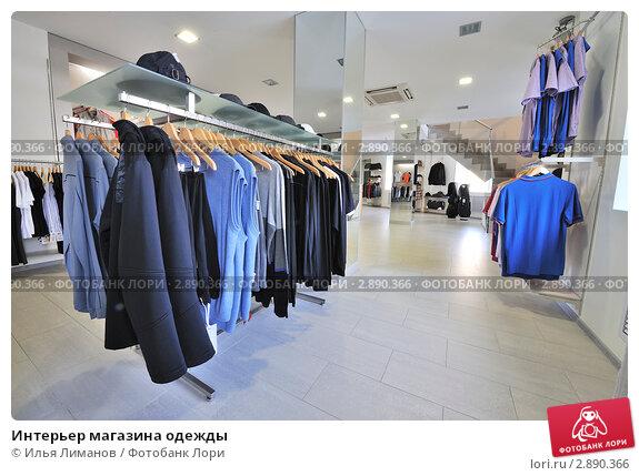 Интерьер магазина одежды фото