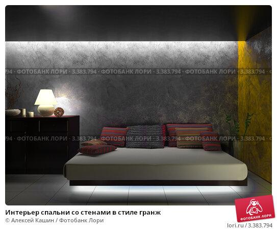 Интерьер спальни со стенами в стиле гранж, иллюстрация 3383794.