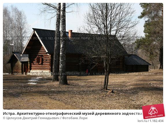 2 км от центра (истра) мир / россия / московская область