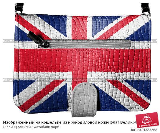 кожи флаг Великобритании;