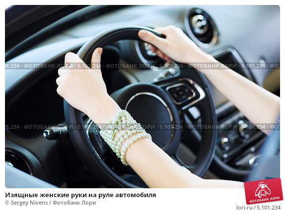 Не отдавайте свой руль в чужие руки фото 9