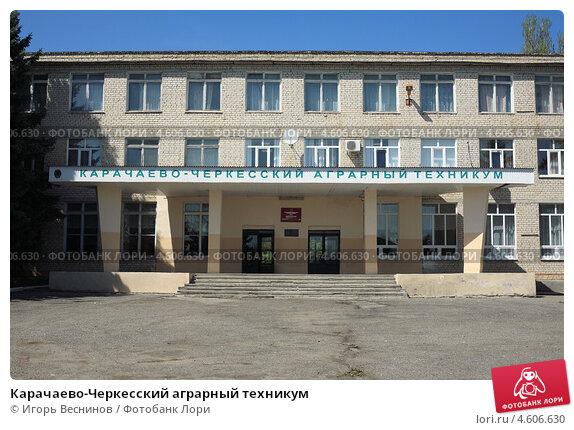 Юрги, южно-российский гуманитарный институт на карте ростова-на-дону
