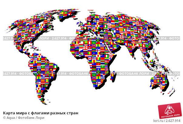 Карта мира с флагами разных стран