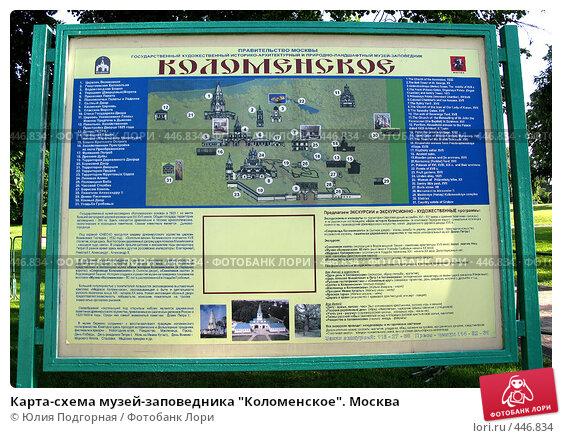 """"""",""""lori.ru"""